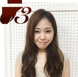 お客様の声No.3