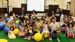 2015.8.8本と遊ぼうこどもワールド 2015@名古屋市公会堂